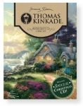 CD-Rom - Thomas Kinkade 3 Disk Set